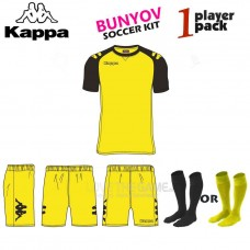 Kappa Bunyov Single Player Set